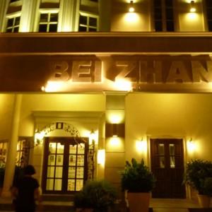 Bei-Zhan-Restaurant