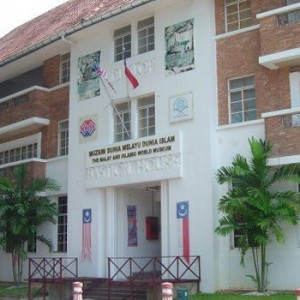 Malay-and-Islamic-World-Museum