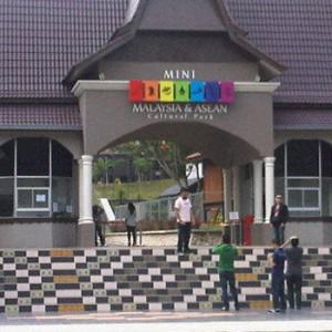 Mini-Malaysia-&-ASEAN-Cultural-Park-Melaka