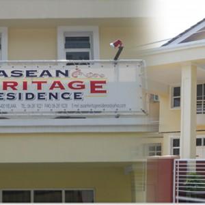 asean-heritage-residence