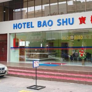 hotel-bao-shu