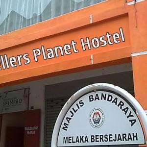 travellers-planet-hostel