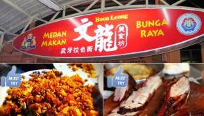 boon-leong-bunga-raya-food-court1