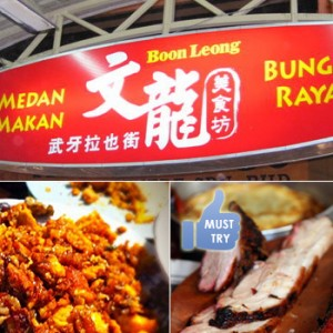 boon-leong-bunga-raya-food-court1