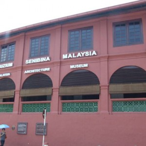 Architecture-Museum-of-Malaysia