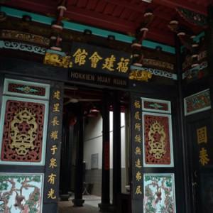 Hokkien-Huay-Kuan-Temple