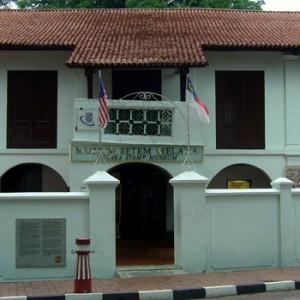Melaka-Stamp-Museum