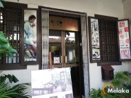 谭绍贤 Art Gallery @ Tun Tan Cheng Lock Road