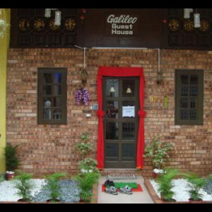 galileo-guest-house