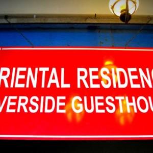 oriental-riverside-residence