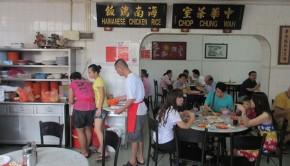 Kedai Kopi Chung Wah
