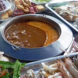 McQuek's Satay Steamboat Recipe Sdn Bhd