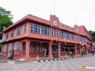UMNO Museum