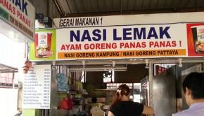 new-wang-foodcourt